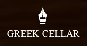 Greek cellar