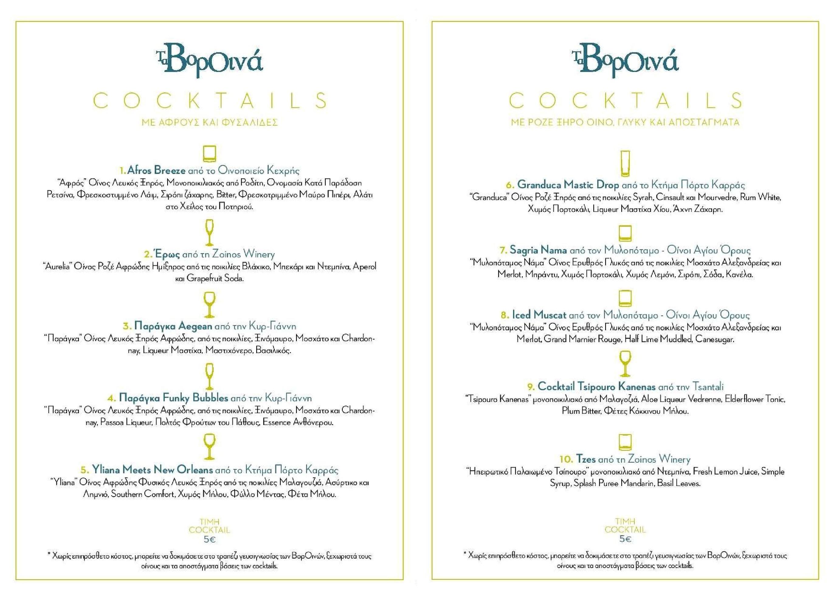 menu-page-0