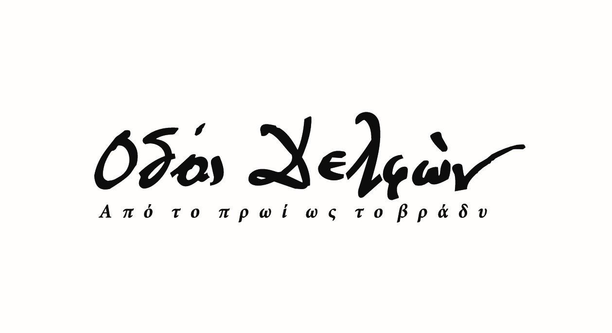odos delfon logo (1)-page-0