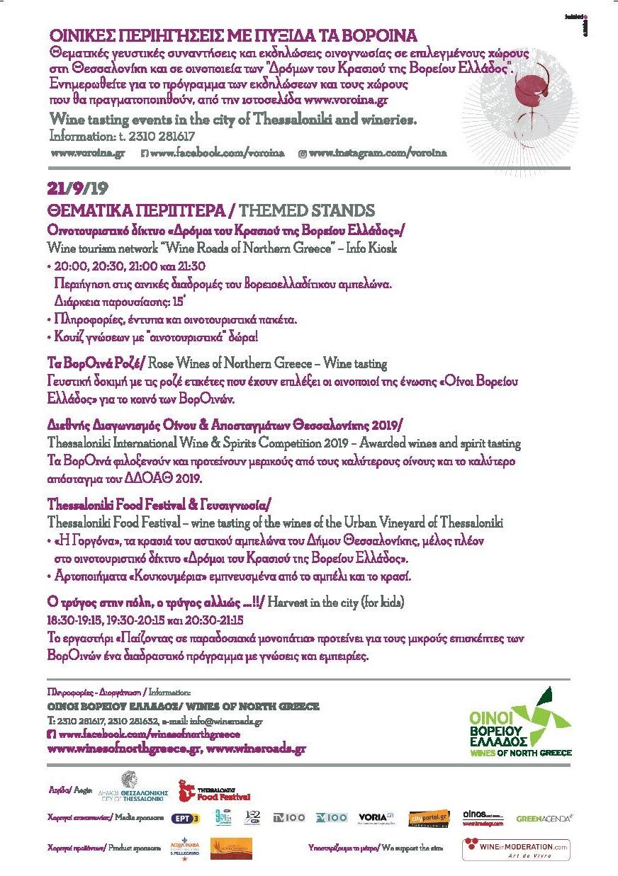 Leaflet-page-002