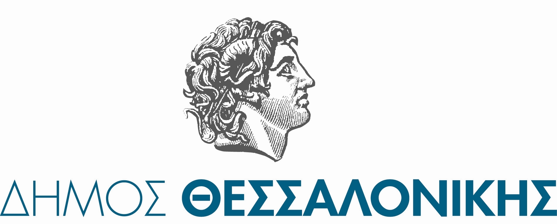 Logo Δήμου Θεσσαλονίκης Ελληνικό