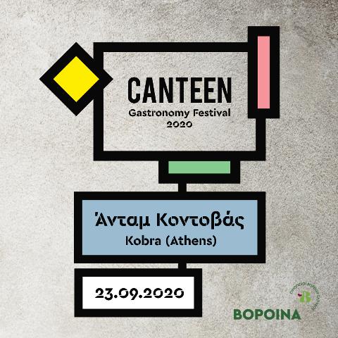 Canteen_PHOTO 1